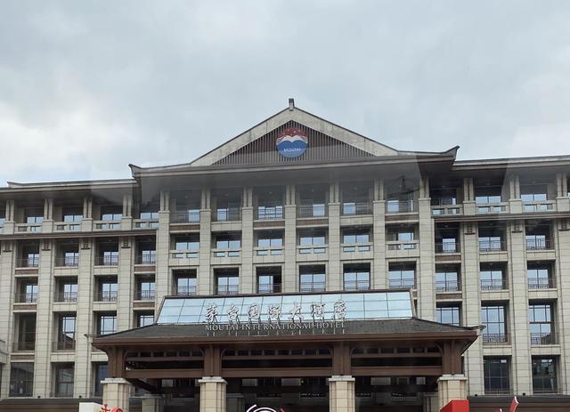 茅台国际大酒店调整规则:住客不再享有1499元买飞天茅台资格 全球新闻风头榜 第1张