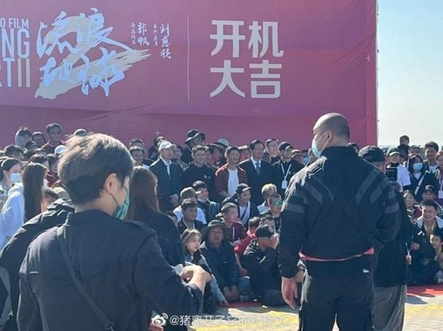 网曝《流浪地球2》开机,吴京刘德华张丰毅现身 全球新闻风头榜 第1张