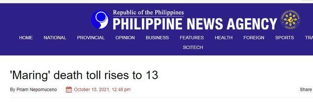 """""""圆规""""已造成菲律宾13人死亡9人失踪,登陆海南后迅速减弱为强热带风暴 全球新闻风头榜 第1张"""