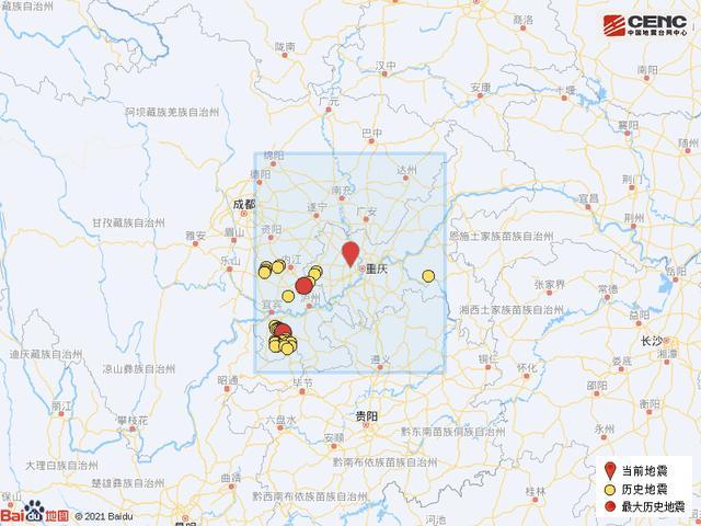 重庆沙坪坝区发生3.2级地震 全球新闻风头榜 第5张