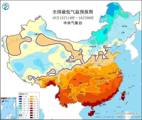 中央气象台:强冷空气来袭 下半年首个寒潮预警发布