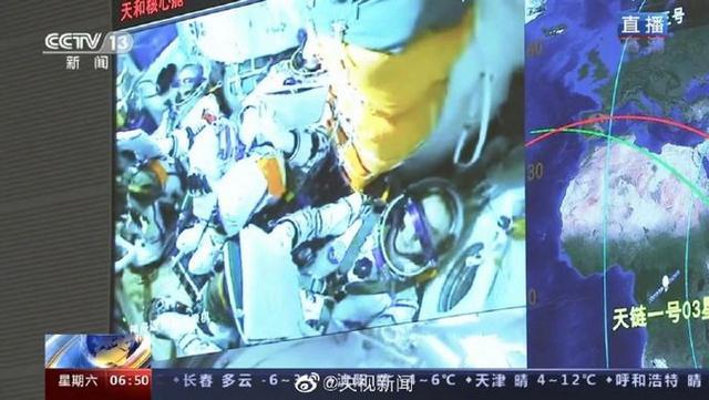 神舟十三号成功对接空间站,3名航天员进驻中国空间站