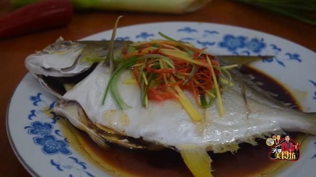 金昌鱼的做法,我家金昌鱼从不红烧,加点葱姜丝,锅里一蒸原汁原味,好吃极了