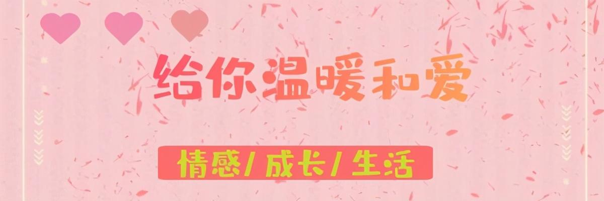 """白冰个人资料简介,""""京城四美""""白冰的事业崩塌史,和她背后的富商"""
