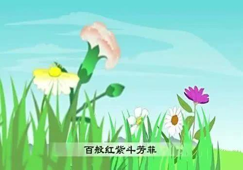 百般红紫斗芳菲的上一句,韩愈这首诗再三挽留,春天却来去匆匆