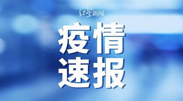 莆田24例阳性人员行动轨迹均在枫亭镇及附近 全球新闻风头榜 第1张