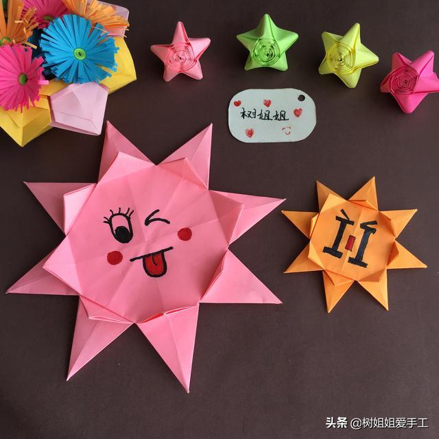 太阳婴儿,幼儿亲子折纸:太阳宝宝的折法,看我变小葵花