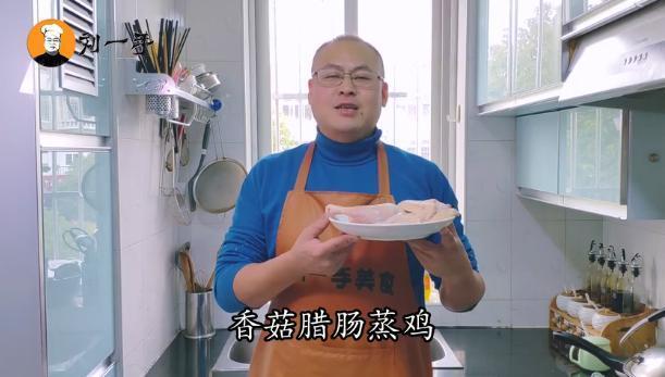 蒸鸡的做法,爱吃鸡肉的看这里,教你香菇蒸鸡的做法,简单易学零失败!