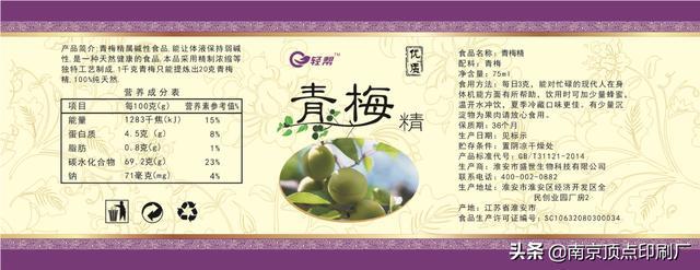 不干胶印刷厂,南京专业的不干胶印刷具有哪些丰富显著的特点