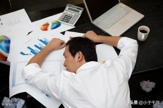 台账怎么做,如何建立简洁高效的工作台账?记住三点,工作效率提升至少200%
