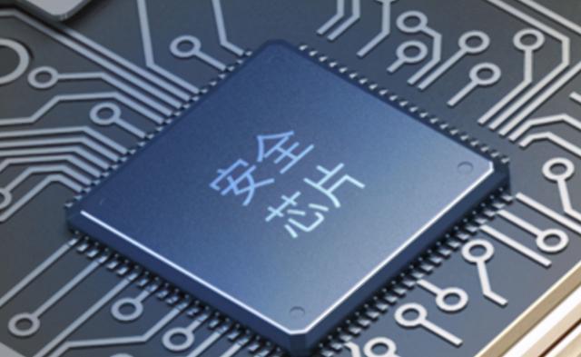 2200亿!国产芯片产业基地早已成形,比尔