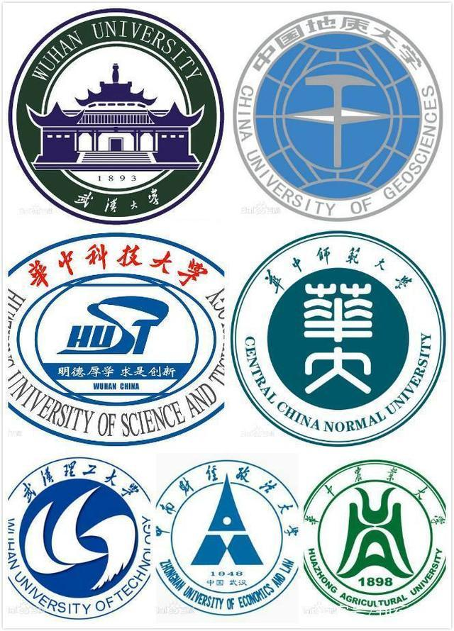湖北有哪些大学,湖北省129所大学,两所985七所211,谁排第一至今无定论