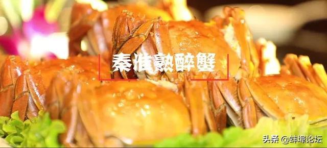 美食,久等了!老蚌埠人私藏的美食攻略来啦,这些你都吃过吗?
