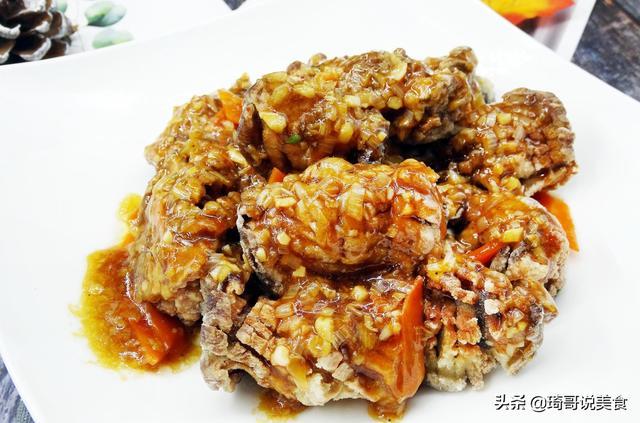 """赛螃蟹的做法,中秋宴做道""""赛鲍鱼"""",浓香美味造型好,待客有面子,家人抢着吃"""