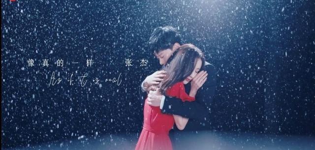 张杰新歌MV佟丽娅雪中起舞 全球新闻风头榜 第1张