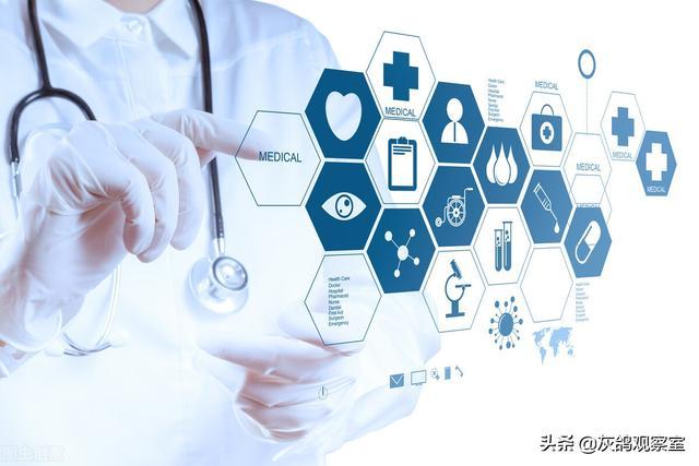微医控投开设的西塘古镇互联网医疗怎么会亏本这么多