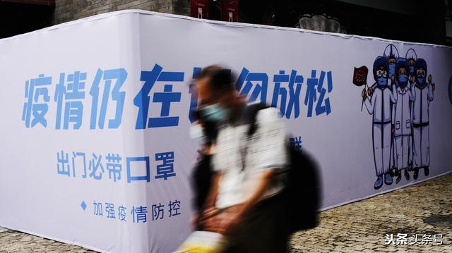即日起 福建莆田所有小区全面实行出入严格管控 全球新闻风头榜 第1张