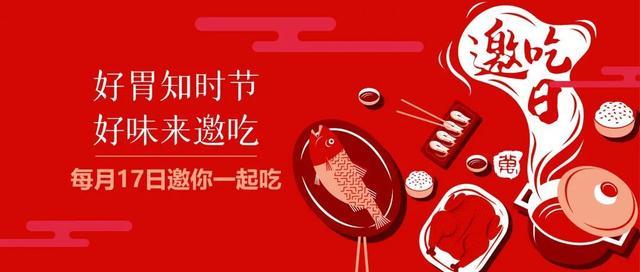美食团购网,【FENG味】美食市集+大胃王挑战赛+美食团购,来丰科万达广场逛吃逛吃