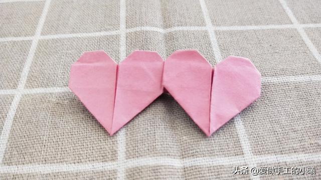 爱心怎么折,教你用1张纸折出心心相印,简单又漂亮,送给喜欢的Ta