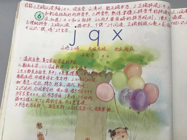三拼音节有哪些,一年拼音教学,学生这样学习记得牢,家长:资深老师有办法