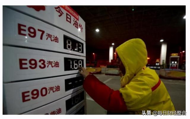 油价调整时间打开时加气站汽、柴油机零售价格很有可能压线减价
