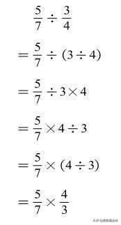 """分数除法的意义,分数除法为什么要""""颠倒相乘""""?"""