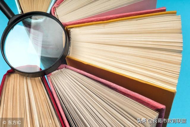 一打一成语,一字一个成语,看图猜成语,学知识喽!