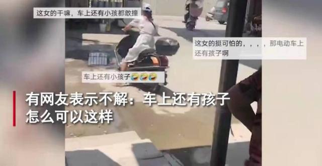 女司机当街暴走!因买菜碰撞,潮州一女子开车撞人,车上还有小孩 全球新闻风头榜 第3张