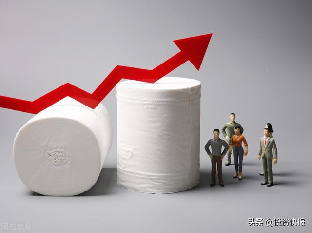 """造纸再掀涨价潮,纸企""""三巨头""""齐涨价,民众开始囤生活用纸了?"""