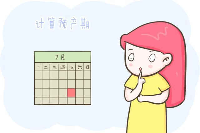 一个月婴儿,干货!三分钟教你学完怀孕一个月的知识,孕妈们有需要的快收藏吧