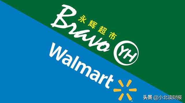 为什么永辉超市成不了中国的沃尔玛?