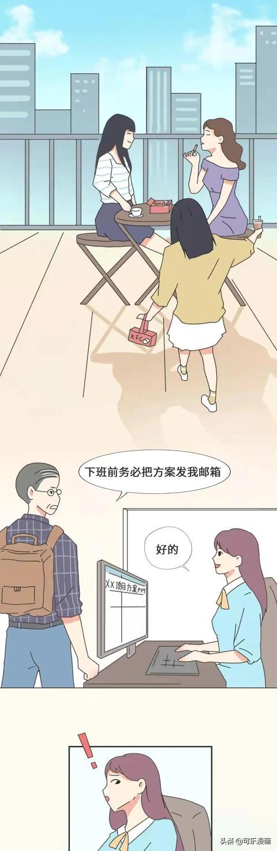 乳母漫画,漫画:左手事业,右手家庭,为人妻为人母的女人有多难