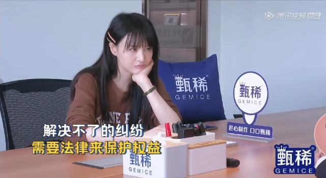 郑爽最新消息,郑爽已经社死,张恒为什么还不放过她?