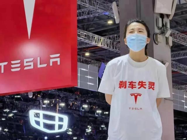 特斯拉再谈上海车展维权事件:车主丈夫表示受人帮助只能听话 全球新闻风头榜 第1张
