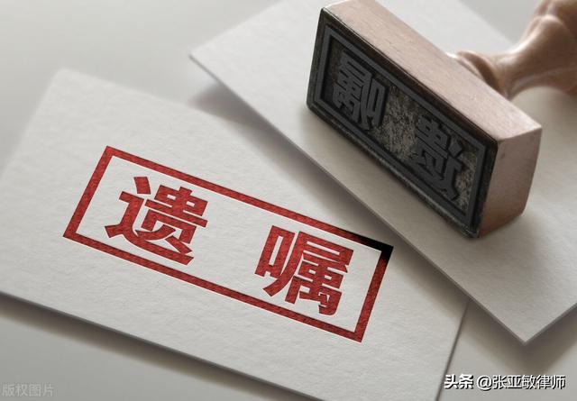 遗嘱怎么写法律才有效,遗嘱怎么写?律师教您如何写有效的遗嘱,不用做公证!附遗嘱模板