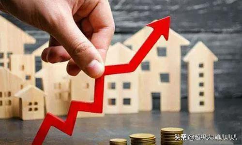 一线城市房子价格的行情相比A股稳得多!
