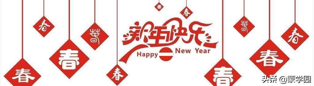 传统节日介绍,中国传统节日——春节,春节的传统习俗不可不知!