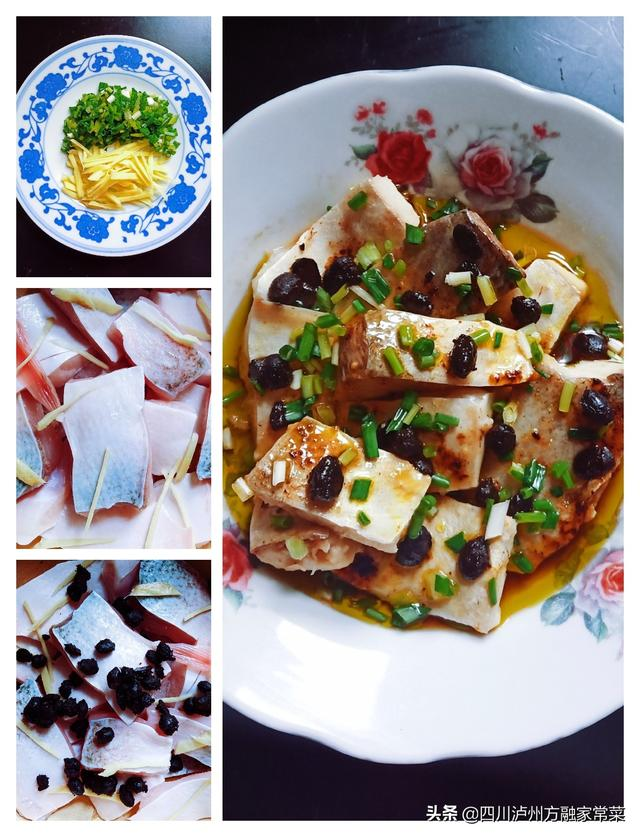 豆豉鱼的做法,相信苦难会过去,来盘清蒸豆豉鱼,清淡本味,鲜美十足