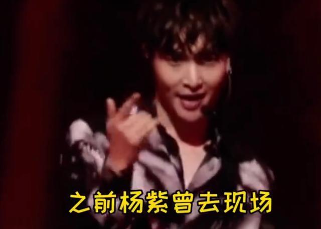杨紫和张艺兴被疑恋爱,被杜华点赞,杨紫被曝与男方录节目显亲密 全球新闻风头榜 第2张