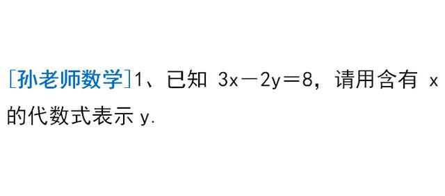 二元一次方程组不会解?基础+方法+技巧,一节课搞定,初中数学