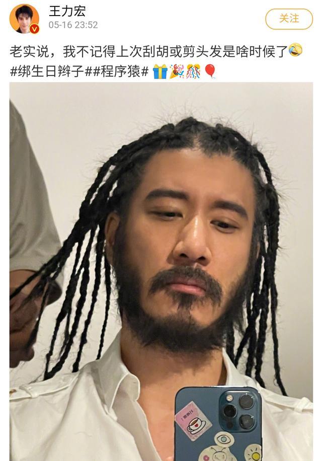 王力宏与娇妻疑似婚变,社交平台2年无互动,近照风格大变成大叔 全球新闻风头榜 第4张