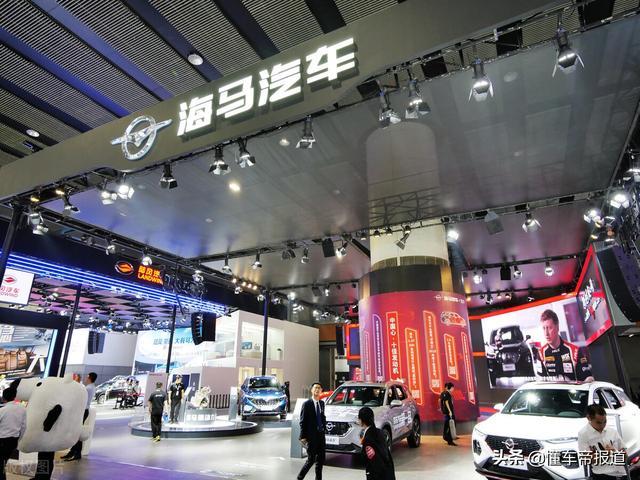 资讯 希望出奇制胜?海马汽车将入局氢能汽车产业 全球新闻风头榜 第2张