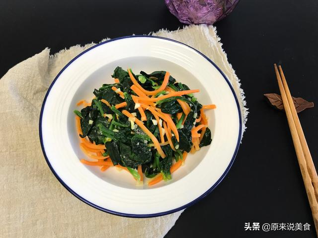 菠菜的做法,吃了20年菠菜,这种做法最好吃,我家一周吃5次,上桌必抢着吃