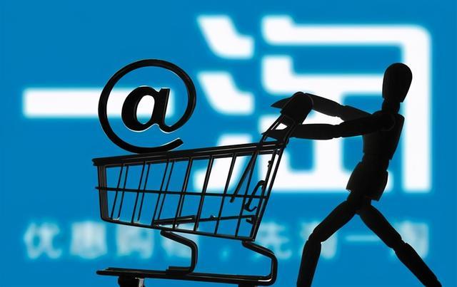 阿里淘宝网升级了大家的买东西方法,使我们可以轻轻松地在互联网
