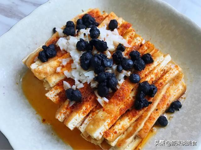 豆腐的美食,豆腐这样做,原来这么好吃,连吃5天都不腻,出锅都抢着吃
