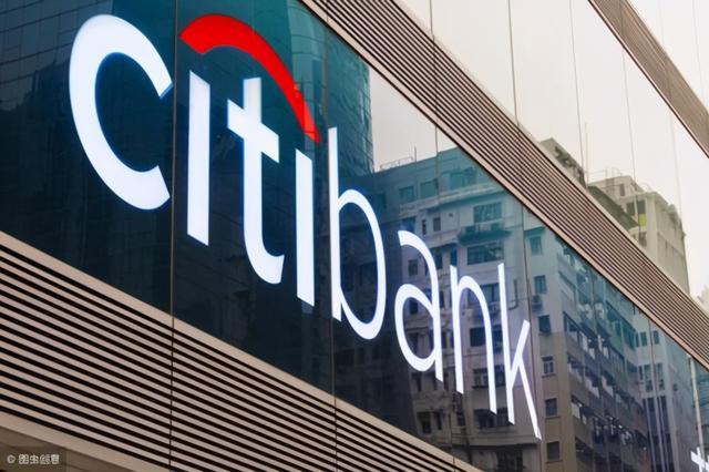 花旗银行做出金融机构有史以来较大的不正确之一!