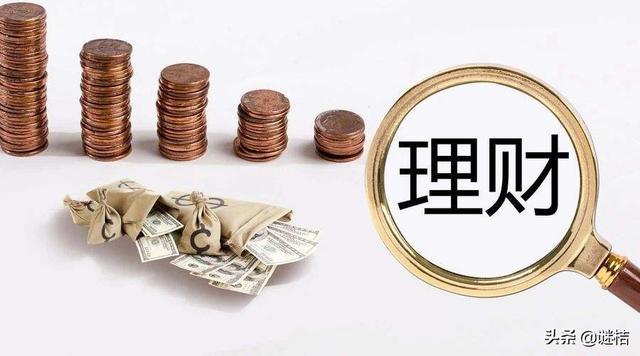 10万元投资,手上有10万闲钱,怎样理财能获得8%的稳定收益?