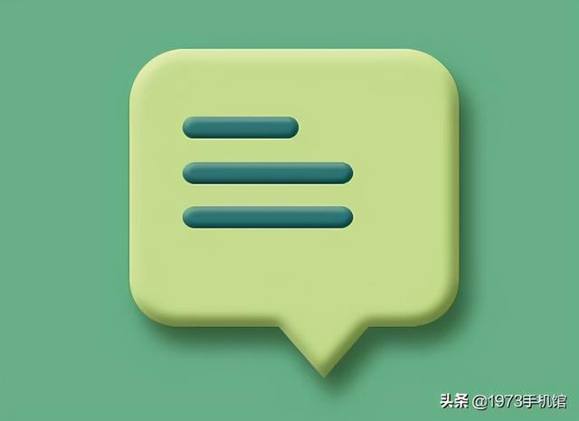 短消息服务,诞生28年的短信,终于找到了未来?