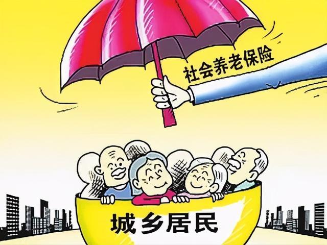 养老保险怎么交,城乡居民养老保险怎么交?养老金又是怎么算的?