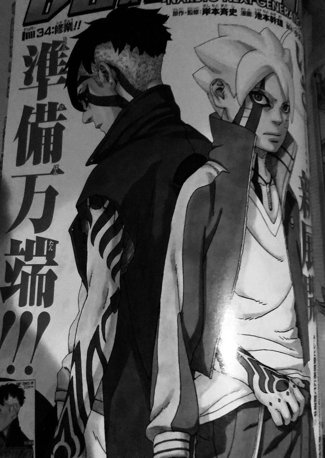 佐鸣漫画,博人传漫画34话情报:川木正式拜师鸣人,壳首领实力超越佐鸣
